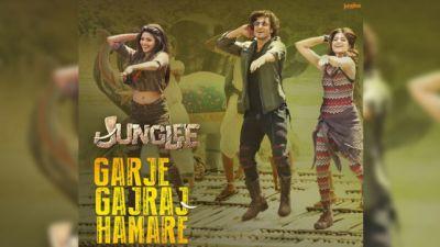 Junglee Song : 'गरजे गजराज हमारे' में एक्ट्रेस के साथ झूमते हुए नज़र आये विद्युत्