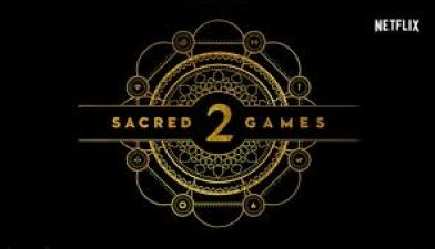 जल्दी ही रिलीज़ होगा Sacred Games 2, इतने दिनों बाद होगा धमाका