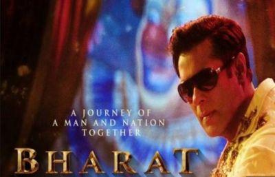 सलमान खान की 'भारत' की रिलीज़ डेट आई सामने, इस दिन आएगा ट्रैलर