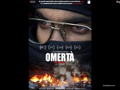 ओमेर्टा रिव्यु : रूह को दहलाने वाली मुस्कान के साथ खतरनाक इरादों का मिश्रण