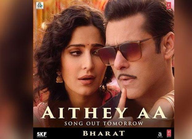 Aithey Aa Song : रिलीज़ हुआ 'भारत' का वेडिंग सॉन्ग, देखें सलमान कैटरीना का रोमांस