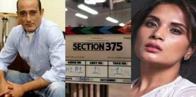 अक्षय खन्ना-ऋचा चड्ढा की Section 375 की रिलीज़ डेट हुई आउट