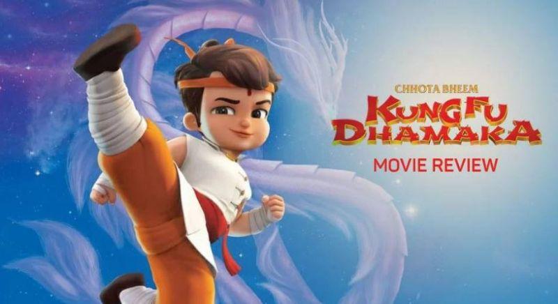 Chhota Bheem Review : बेहतरीन एनीमेशन के साथ देख सकते है 'छोटा भीम' की मज़ेदार कहानी