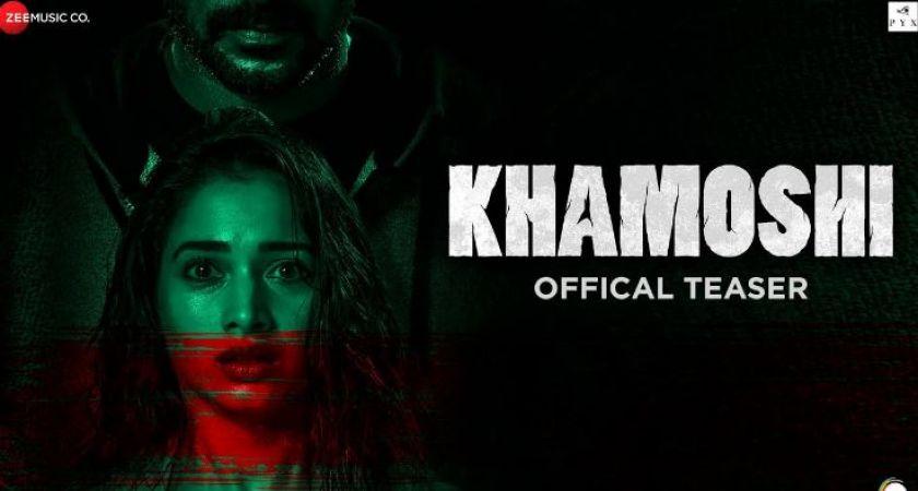रिलीज़ हुआ प्रभुदेवा-तमन्ना की हॉरर फिल्म का टीज़र