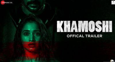 Khamoshi Trailer : काफी डरावनी है तमन्ना-प्रभुदेवा की कहानी