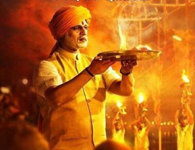 Modi Biopic Poster : माथे पर तिलक लगा, आरती करते दिखे Pm Modi