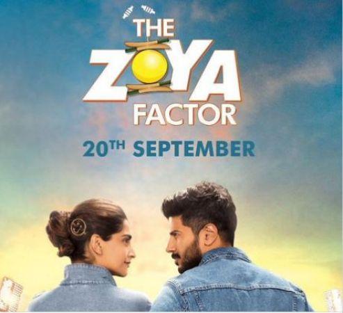 आखिर तय हुई The Zoya Factor की रिलीज़ डेट