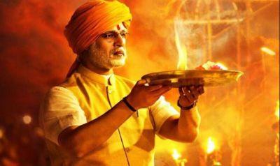 Modi Biopic Review : मोदी के साहस, बुद्धिमत्ता, धैर्य और समर्पण को दर्शाती उनके जीवन की कहानी