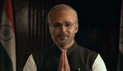 Modi Biopic Collection : रिलीज़ के दूसरे दिन बढ़ी मोदी बायोपिक की कमाई