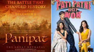 Pati Patni Aur Woh VS Panipat Movie : एक ही दिन बॉक्स-ऑफिस पर देगी दस्तक