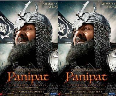 सामने आया बॉलीवुड के 'बाबा' का वॉरियर लुक, रिलीज़ हुआ 'पानीपत' का दूसरा पोस्टर