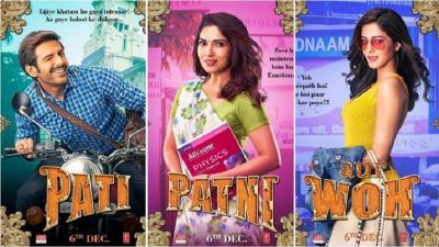 VIDEO: 'Pati Patni Aur Woh' trailer gets released; see the banging trailer here!