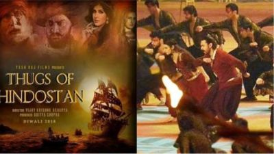 TOH : फ्लॉप होने पर भी आमिर की फिल्म ने बनाये ये 4 रिकॉर्ड