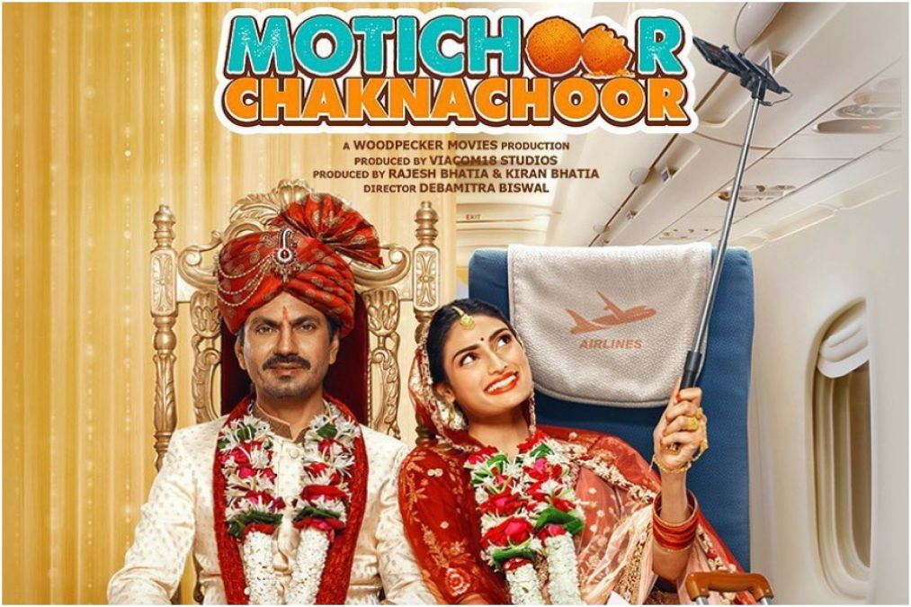 Motichoor Chaknachoor can earn so many crores at the box-office on the first day