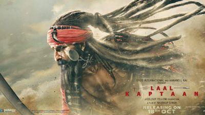 Laal Kaptaan : पहले दिन फिल्म ने कमाए इतने करोड़, वीकेंड से है बहुत उम्मीद
