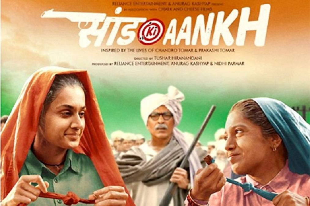 Saand ki Aankh' created a rage at the box office on the first day, know the  opening day collection | NewsTrack English 1