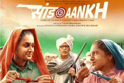 'Saand ki Aankh' created a rage at the box office on the first day, know the opening day collection