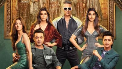 Box Office: Housefull 4 earned a bang on the second day, know collection so far