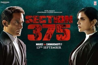Box office Collection: Section 375 fails to impress the audience, earned only this much in 3 days