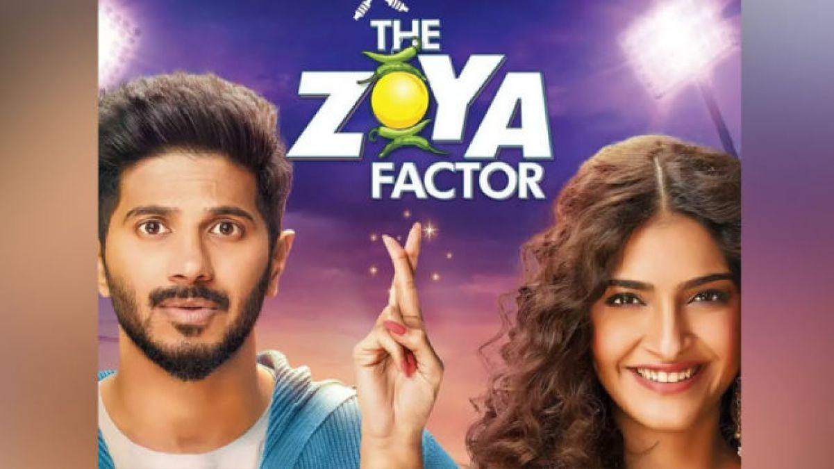 The Zoya Factor : पहले दिन इतनी कमाई कर सकती है सलमान-सोनम की फिल्म