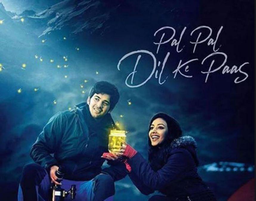 Movie Review : ठीक-ठाक है करण देओल की डेब्यू फिल्म Pal Pal Dil Ke Paas