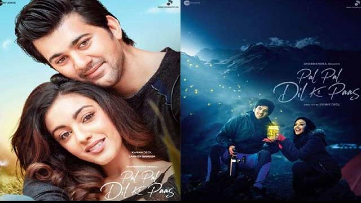 Box office collection: Karan Deol's first film 'Pal Pal Di Ke Paas witness growth, earned this much