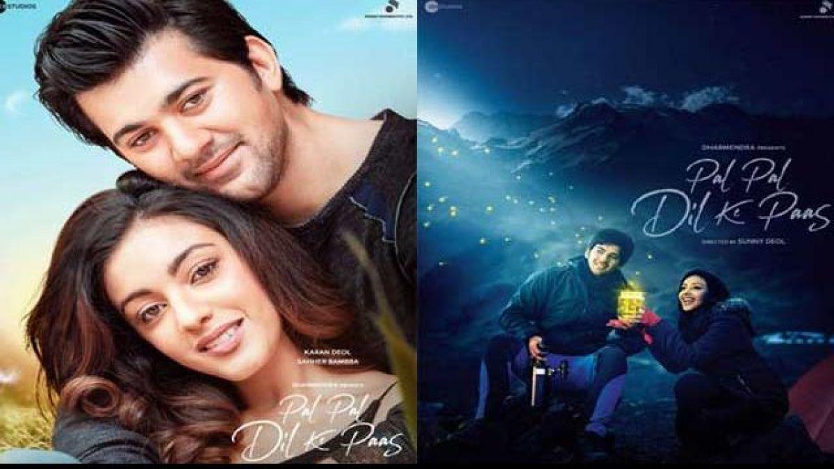 करण देओल की पहली फिल्म 'पल पल..' ने पकड़ी रफ़्तार, दूसरे दिन कमाए इतने करोड़