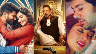 Box office collection: These three films fail to impress the audience, know the collections here