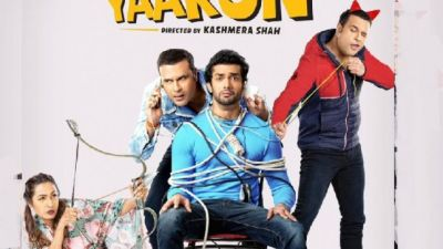 New poster of 'Marne Bhi Do Yaaron' released, Krishna Abhishek in double role