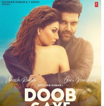 Guru Randhawa's song 'Doob Gaye' released