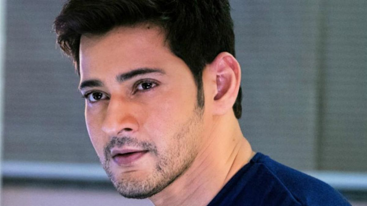 Mahesh Babu gets birthday greetings, starts trending on twitter 3 days before his birthday!