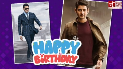 Birthday: Mahesh Babu wins millions heart, married to this anonymous actress