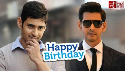 Birthday Special: Mahesh Babu's vanity van is More expensive than Shah Rukh's, a superstar on his own!