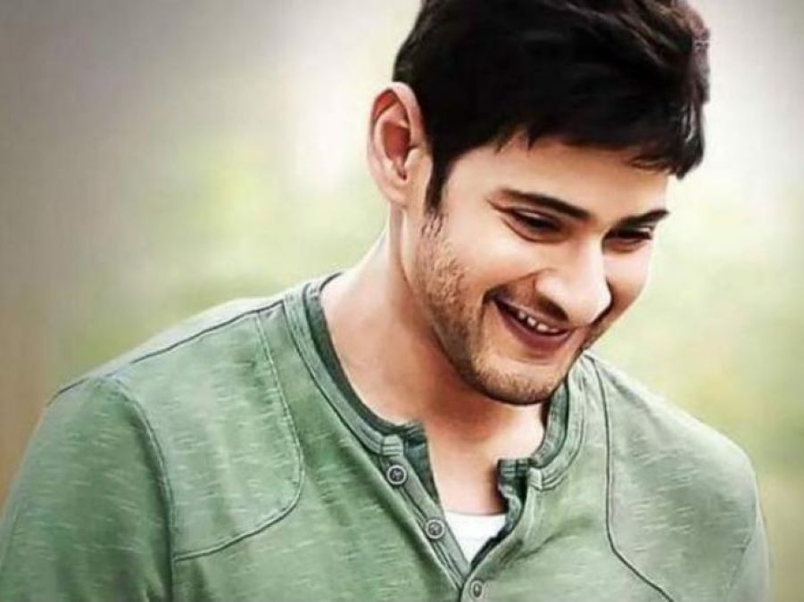 South superstar Mahesh Babu's first look at his film was released on his birthday!