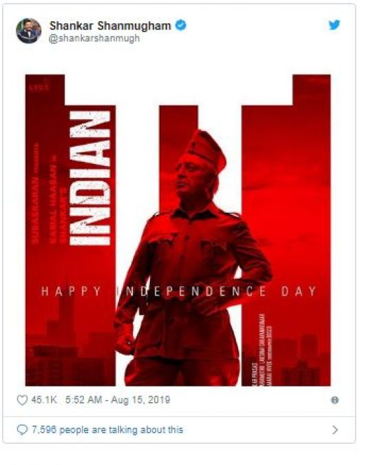A poster of 'Indian 2' released on Independence Day