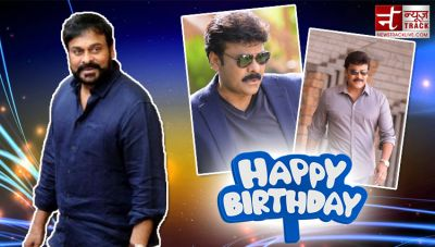 Birthday Special: This film made Chiranjeevi one of the most expensive actors in the country!