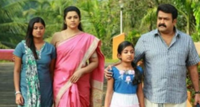 Mohanlal's film 'Drishyam 2' will be full of Family drama