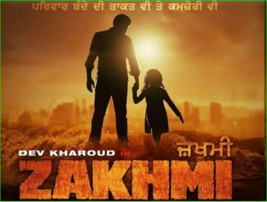 Posters of 2 Punjabi films released, see here