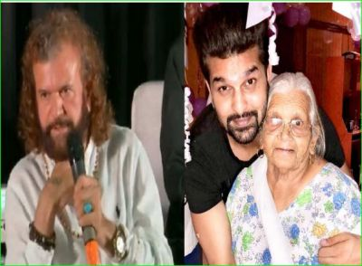 Mother of this famous singer of Punjab said goodbye to the world