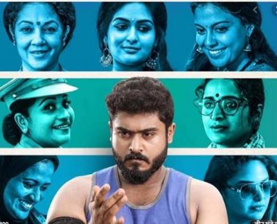 This Malayalam film is based on self-sufficient women