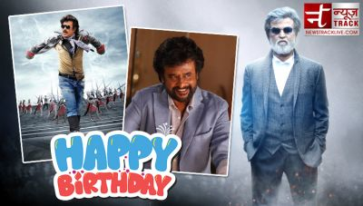 BDAY SPECIAL: know these interesting things about superstar Rajinikanth