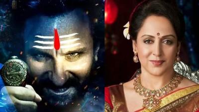 Hema Malini to play this role in Prabhas's film 'Adipurush'