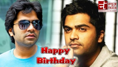 BIRTHDAY SPECIAL: Know the amazing facts related Simbu