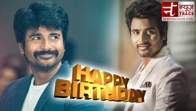 Birthday Special: Shivkartikeyan started his career from 2008, earned names in South films