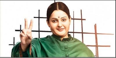 South actress Poorna will work with Kangana in Jayalalithaa's Biopic