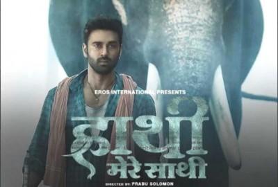 First look of Pulkit Samrat and Rana Daggubati from 'Hathi Mere Sathi' surfaced