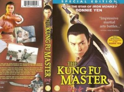 Kung Fu Master Movie Reviews: Malayam version has a lot of action sequences