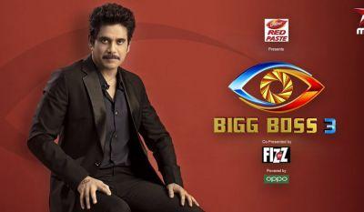 Nagarjuna's Salary For Telugu Big Boss Season 3 Revealed
