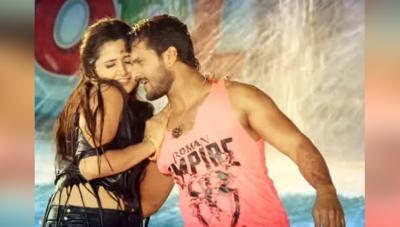 Video: खेसारीलाल और काजल के इस गाने ने मचाया यूट्यूब पर तहलका