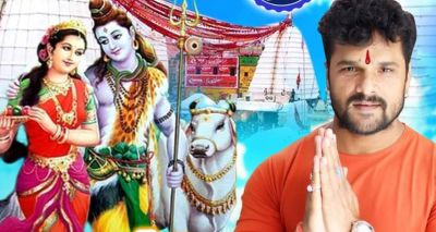 This new Bhojpuri song of Khesari Lal before Sawan Festival is trending high!